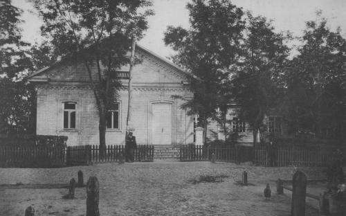 Заводська лікарня, 1888р.