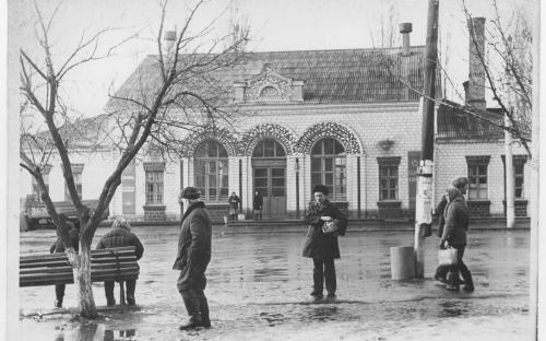 Залізничний вокзал, 1970р.