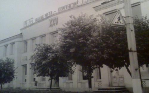 Універмаг. 1976р.