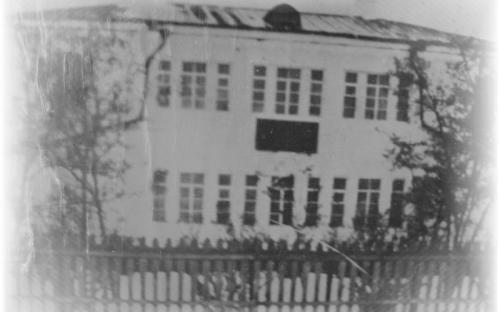 Сільськогосподарська школа. 1897р.