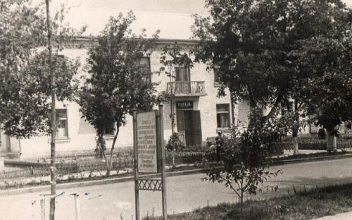 Готель 1963 рік. Нині школа мистецтв.