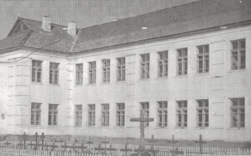 Школа №2. 1941р.